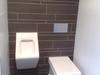 WC in kantoor